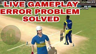 live Sachin Saga Cricket Champions Stream