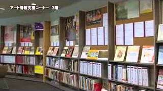 【371号】個性と魅力あふれる「千代田区立図書館」