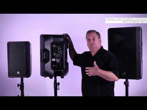 Yamaha DBR Series Speakers