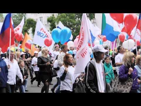Видео, Комсомольск на Амуре, юбилей города 80 лет