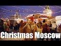 Christmas Moscow 2019 mp3
