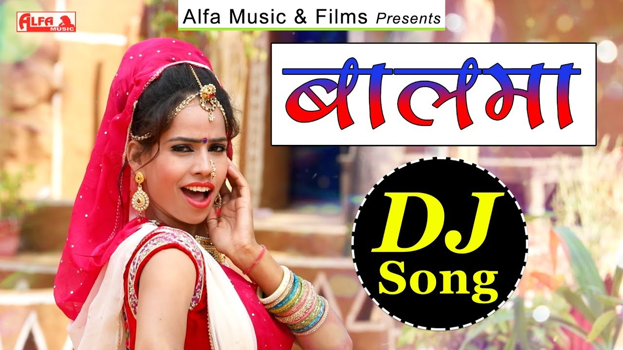 Balma Full Audio | Khatu Shyam Ji DJ Song 2019 | Alfa Music & Films