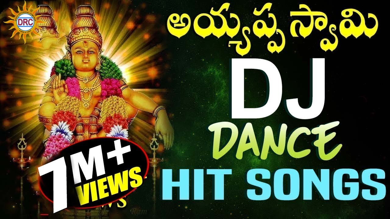 Ayyappa Dj Dance Hit Songs | Ayyappa Special Dj Songs