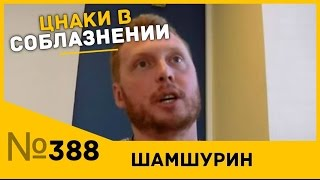 видео Ночной клуб «ПРОПАГАНДА» (Москва)