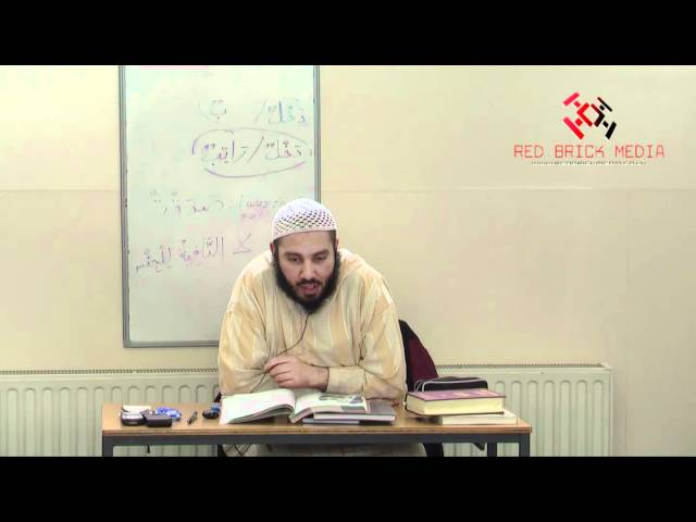 Al-Arabiyyah Bayna Yadayk (Book 2) by Ustadh Abdul-Karim Lesson 10