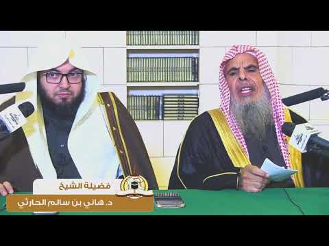 إفساد الخوارج في الأرض من زمن الصحابة الكرام | فضيلة الشيخ عبدالله بن صالح القصير