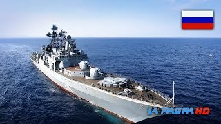 Russian Navy: Project 1155 Fregat - Udaloy II Class Destroyer [1080p]