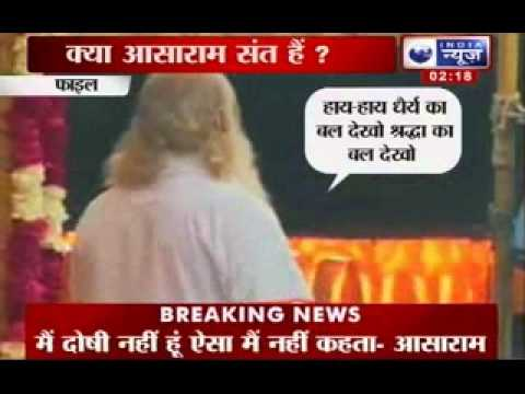 India News : I am ready to go to Tihar, for me jail is 'Vaikuntha', says Aasaram Bapu Travel Video