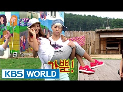 Invincible Youth 2  [HD]  | 청춘불패 2 [HD] - Ep.33 : Invincible B&B with Wooyoung (2PM)