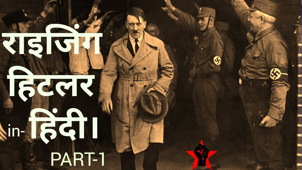 Hitler Biography Pdf In Hindi