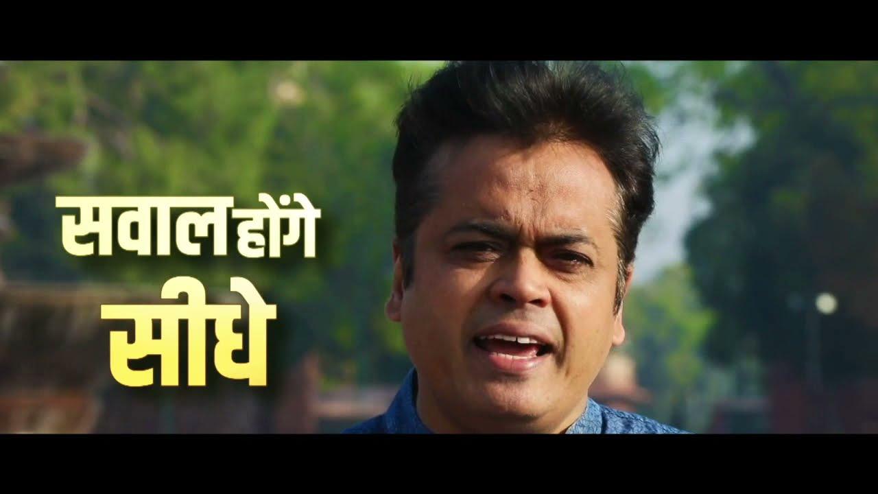 #Bebaak: ब्रांड मोदी बिखर रहा! PM की छवि को जबरदस्त झटका