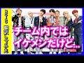【日本語字幕】BTSのイケメン事情!?【バンタン翻訳してみた】