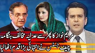 Center Stage With Rehman Azhar - 21 April 2018 - Express News