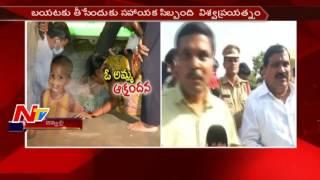 Child in Borewell: చిన్నారి క్షేమమేనా?    Special Rescue Team from Mumbai    NTV