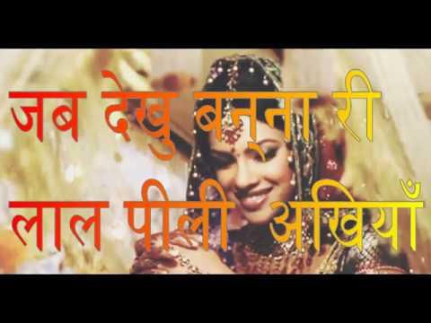 jab dhaku banna ri lal pili ankhiya new superhit banna song 2017