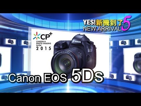 Canon EOS 5Ds 數位單眼相機 - [YES!新機到了5]