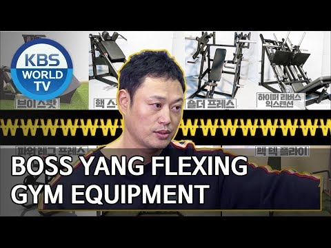 Boss Yang Flexing Gym Equipment [Boss In The Mirror/ENG/2020.02.23]