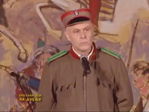 Govor poručnika Tasića