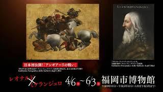 【開催期間】 2018/4/6(金) ~ 2018/6/3(日) 【開催時間】 9:30~17:3...