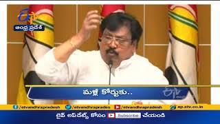 6 PM | Ghantaravam | News Headlines | 7th April 2021 | ETV Andhra Pradesh