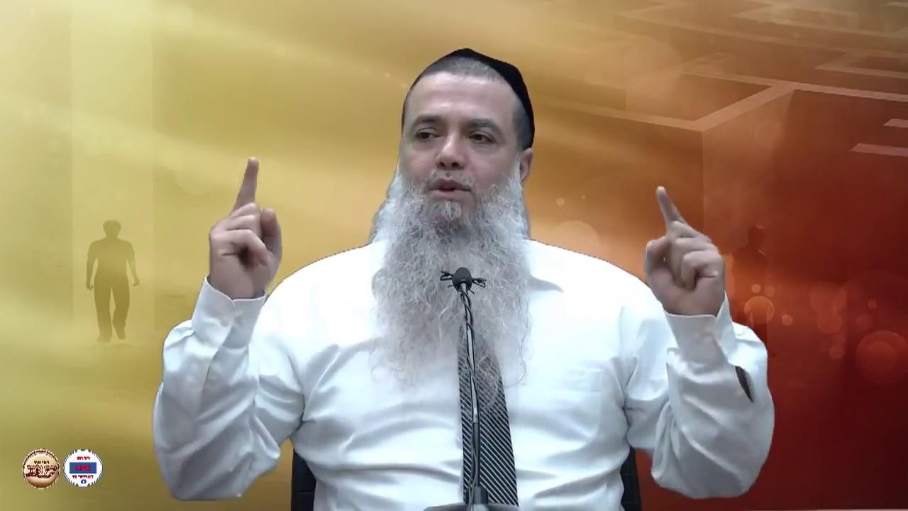 הרב יגאל כהן - **מידת הענווה והגאווה**