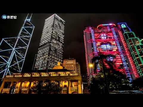 [1080p] Travel Hongkong With Timelapse In Hongkong 2016, 홍콩 타임랩스