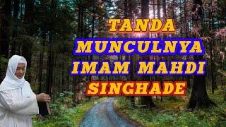 Download lagu IMAM MAHDI - SIAP MELUNCUR