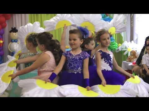 """Танец """"Ромашковое поле"""" на выпускном 2018 . Муз.  рук.  Хворостинина Т.  В."""