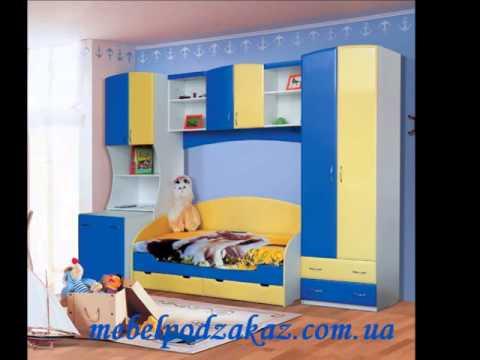 Мебель для детей школьного возраста