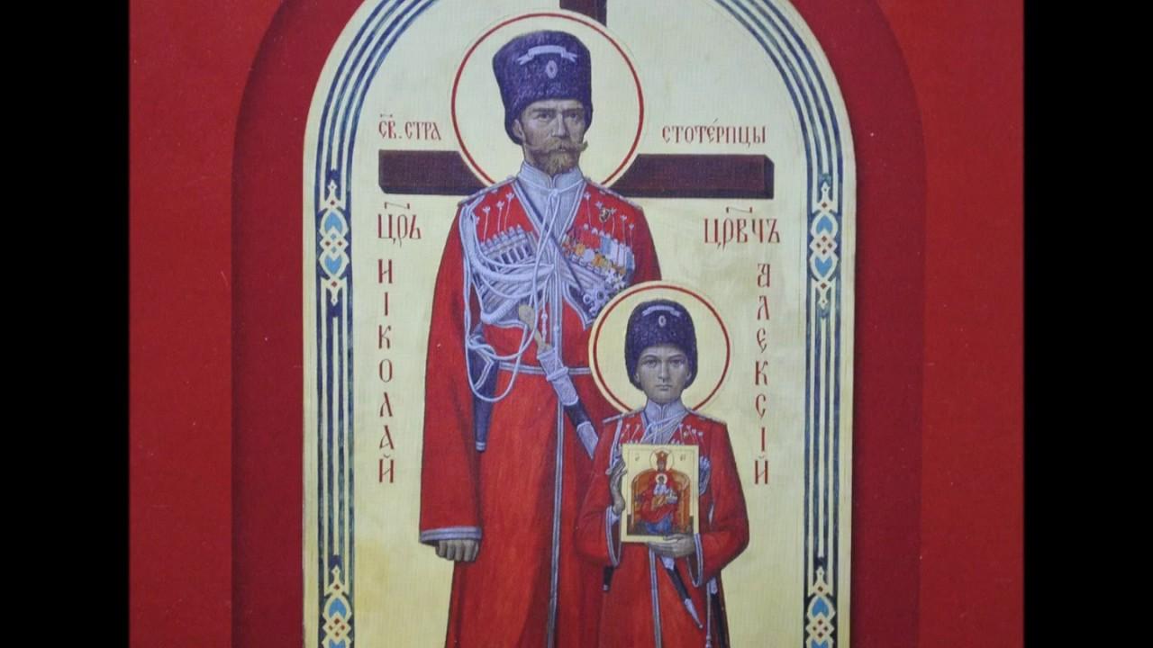 L'Hymne des tsars ou Dieu protège le tsar - Боже, Царя ...