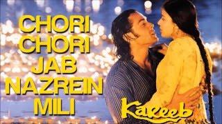 Chori Chori Jab, Karaoke With Lyrics-Easy Version-Kareeb,,