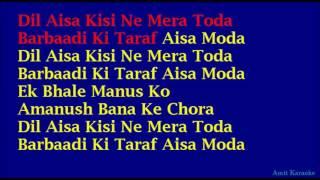 Dil Aisa Kisi Ne Mera Toda By Kishore Kumar-Download Free Karokke