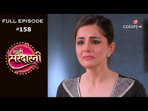 Choti Sarrdaarni - 21st January 2020 - छोटी सरदारनी - Full Episode