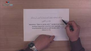 Yetişkinler için Yaz Kur'an Kursu | Bakara 34. Ayet