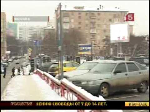 порно в центре москвы фото