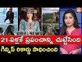 Lexie Alford-Youngest Person to Travel to Every Sovereign Nation  l Namaste Telugu
