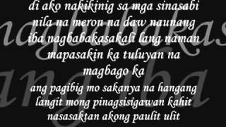 Repeat youtube video Kahit alanganin by breezy boys official lyrics)
