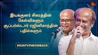 Can Rajini become Sivaji Rao again? - K Balachander quizzes Rajinikanth | D40 | Sun TV Throwback
