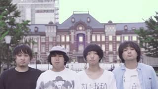 THE BOYS&GIRLS「札幌」MUSIC VIDEO