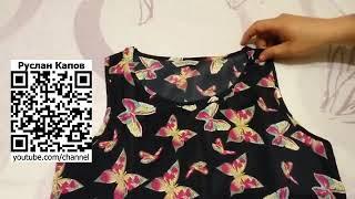 блузка майка  с бабочками посылка из китая