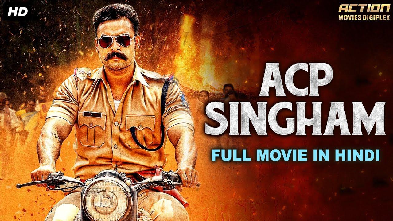 "Tovino Thomas's ""ACP Singham"" Superhit Blockbuster Hindi Dubbed Full Action Movie | South Movie"
