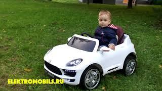 видео Детский электромобиль Porsche Macan QLS 8588 с пультом управления