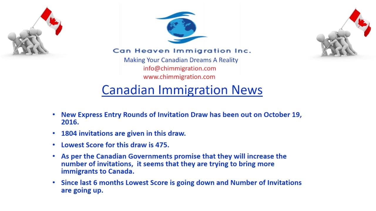 Canada immigration express entry news youtube canada immigration express entry news stopboris Images
