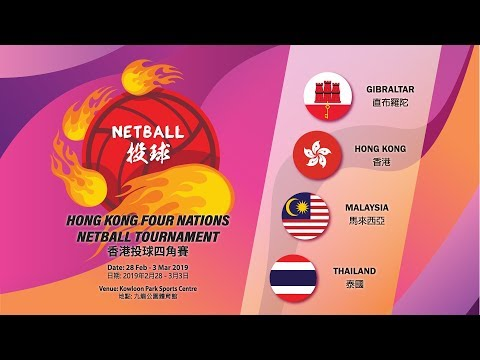 Hong Kong Four Nations Netball Tournament 2019  香港投球四角賽2019 Day 1