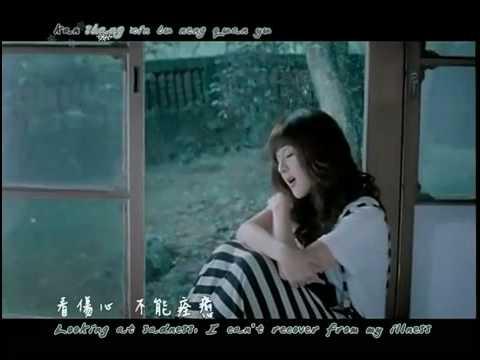 Claire Kuo 郭靜 -  Bu Yao Er Yu 不藥而癒 - No Cure