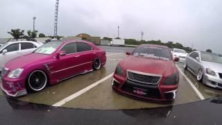 Toyota Crown Meeting