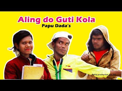 New Santali, Santhali Hd Comedy Video 1080 Full Hd, Aling Do Guti Kola Papu Dada's