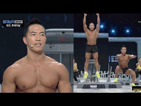 【大腿肌群 在家有氧】 韓國猛男教練 Yun Tae Sik/GFMG男性健身網 - YouTube
