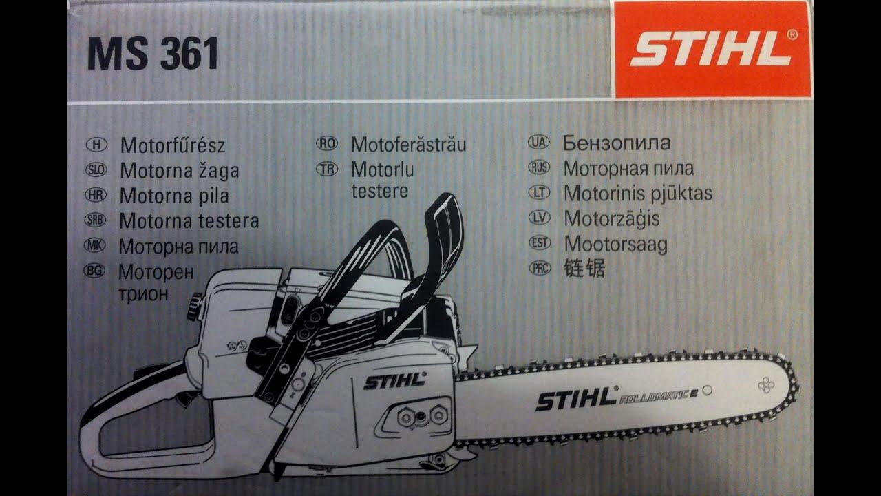 Бензопила Stihl MS 180 и Stihl MS 180 C-BE что купить? - YouTube