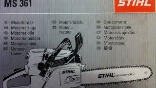 Обзор бензопилы Stihl MS 361